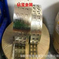 304不锈钢镀镍钢带 纯镍带 电池连接片镍带SPCC铁镀镍带分条加工