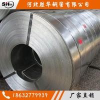 镀锌带钢 厂家销售热轧镀锌带钢q195现货规格齐全