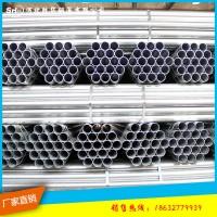 镀锌带管 高频直缝焊管 镀锌钢带管各种型号齐全
