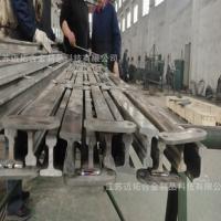 定制轨道钢 轻型轨道钢 304不锈钢轨道 工资轨道钢 来图定制