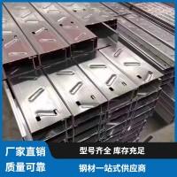 厂家直销镀锌C型钢建筑材料 Q235钢材 c型钢 规格齐全 加工定制