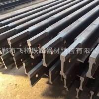 专业加工 异型钢轨 定制道轨 异形轨道钢 来图加工生产