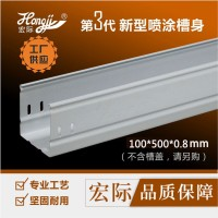 铝合金电缆桥架定制广东宏际线槽 槽式桥架100*50 不锈钢线槽桥架