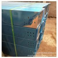 200*100贴膜铝合金电缆桥架 槽式直通304不锈钢桥架 镀镁锌桥架
