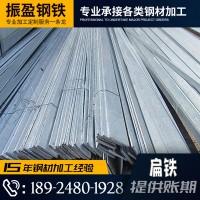 厂家直供 镀锌扁钢 Q235 避雷热轧扁铁 建筑工地专用冷拉扁钢40*4