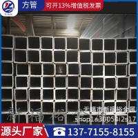 无锡钢材批发Q235方管矩形管Q345黑铁管方通厚壁方管订制镀锌方管