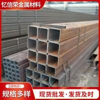 现货供应 热镀锌方管40*40幕墙方管50*50厂房建筑各种方管 方矩管
