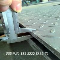 供应花纹板 热轧花纹钢板 Q235B镀锌花纹板 1.8mm-16mm规格齐全