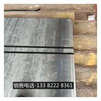 主营 武钢 马钢 出厂平板 Q235B/Q355B规格齐全 支持无理由退货