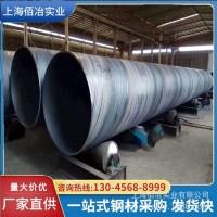 大口径排污水螺旋钢管打桩820*10螺旋管防腐3pe内壁环氧粉末外TPE