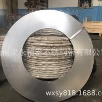 冷轧钢带 冷轧碳素钢带 SPCC