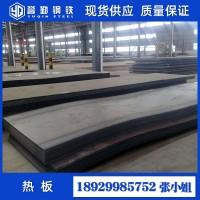 广东佛山热轧板厚度1.2-50mm定尺加工中厚板Q235B Q345B碳素钢板