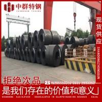 鞍钢厂家直供60si2锰弹簧钢板60si2mn钢板可零售批发加工定制