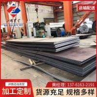 上海现货销售q235b中厚板各种薄板 低合金中厚板沙钢可定尺配送