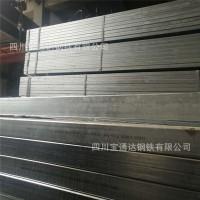 镀锌方管q235厚壁方管40*60矩形管定制国标热浸锌方矩管现货