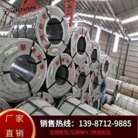 彩涂卷镀锌卷云南昆明彩钢板楼承板彩钢瓦cZ型钢厂家订制加工配送