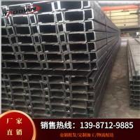 C型钢昆明镀锌C型钢檀条冷弯型CZ型钢楼承板水槽加工定做厂家批发