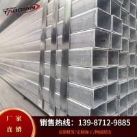 镀锌方管矩形管昆明q235热镀锌矩形管方钢管镀锌方通生产厂家现货