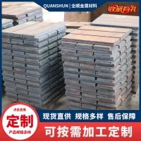 供应mn13耐磨钢板 堆焊合金耐磨板 NM400 NM500提供切割异形定做