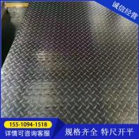 0.8mm*1000mm装饰用彩铝卷 铝镁锰彩铝板 3003彩涂铝板保温彩涂卷