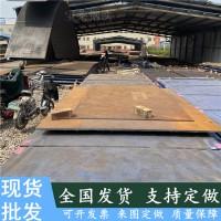 现货65mn弹簧钢板批发定做45#钢板可调质淬火40cr洛钢板规格齐全