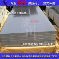 【淀川钢铁】无花镀锌钢板0.4mm0.5mm镀锌钢板批发光亮无花镀锌板