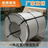 专营浦项镀镁铝锌卷,高耐腐蚀合金钢板POSMAC-C