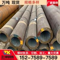 优质合金钢管厂家 42crmo合金钢管273*35 厚壁合金钢管 材质保证