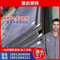 普板碳钢板碳钢板q235机械钢结构中厚板q345b钢板零切铁板加工