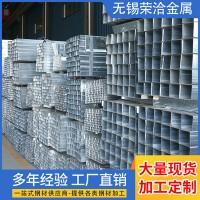厂家现货镀锌方管热镀锌方矩管方管理论重量镀锌矩形管批发可加工