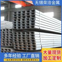 厂家现货槽钢Q235国标槽钢可镀锌规格齐全价格优惠批发可加工