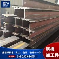 佛山钢板加工件 钢立柱焊接H型钢 偏心工字钢 钢构柱定做 货期快