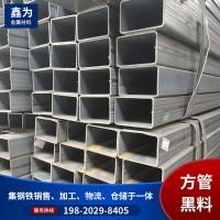 方管方矩管批发 场棚搭建用方矩管 Q235B方管黑料 提供加工服务