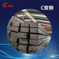 q235热浸锌C型钢 光伏支架钢槽 抗震导轨托臂 抗震支架配件