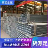 无缝方管 矩管100/200/250 镀锌方钢管 镀锌矩管