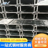 厂家直供Q345BC型钢 热镀锌C型钢 冲孔C型钢 钢结构屋面檀条