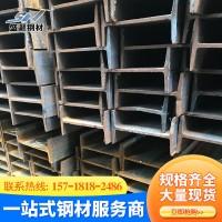 厂家定制镀锌工字钢 钢结构Q235b热轧工字钢 热浸锌工字钢