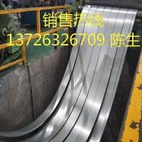 镀锌板(有花,无花)厚度0.4-3.0mm 可平直,分条加工