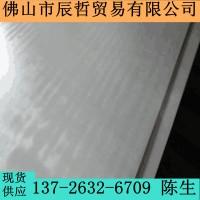 酸洗板 酸洗卷 厚度1.5-6.0MM 宽度跟长度可按照客户要求加工尺寸