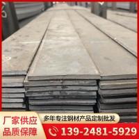 广东 佛山 镀锌扁钢 热轧扁钢 q235b 扁铁 规格齐全 生产厂家