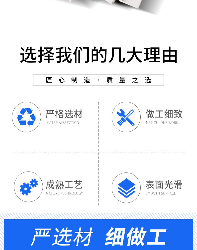 盛毅鑫不锈钢-角钢_02.jpg
