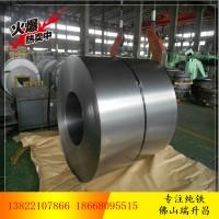 纯铁的分类 电工纯铁DT4系列 原料纯铁YT 炉料纯铁 军工纯铁