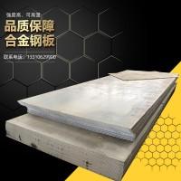 厂家销售 Q345低合金中厚板钢板 锅炉用低合金开平板 来图定制