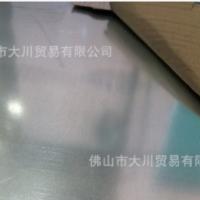 【大川】无花镀锌板 高锌层 环保 钝化 (可代客定尺开平,分卷条)