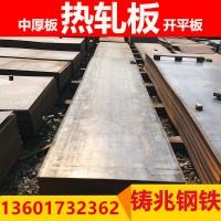 现货批发热轧开平板Q235 镀锌开平板 楼梯加工花纹板钢板 中厚板