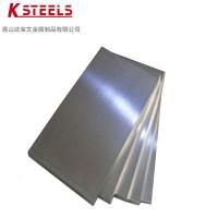 钛管TA2纯钛管空心管材35钛排气管TC4钛合金管钛棒厚板带条