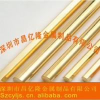 厂家生产供应 Φ18.0mm圆形国标铜 易车 实心铜棒
