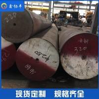 抚顺油钢DF-2模具钢板圆棒硬度高耐磨热处理尺寸变化小可任意零切