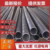 厂家正品直供12Cr1MoVG合金管 厚壁高压合金管 各种规格无缝管