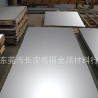 批发安钢热轧酸洗卷板QSTE500TM 酸洗板 现货包邮
